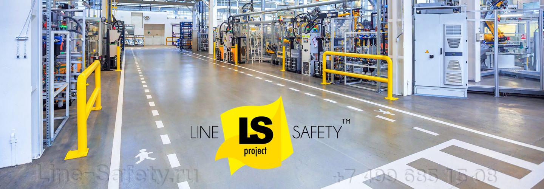 Сайт группы компаний Line Safety